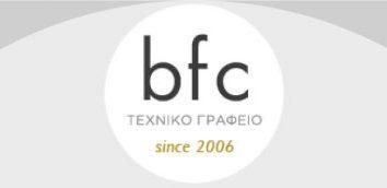 bfc τεχνικό γραφείο
