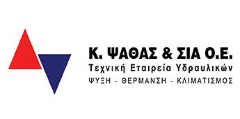 Κ. ΨΑΘΑΣ & Σία