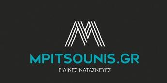 MPITSOUNIS.GR