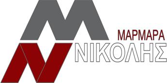 ΜΑΡΜΑΡΑ-ΝΙΚΟΛΗΣ