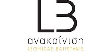 Lbanakainisi