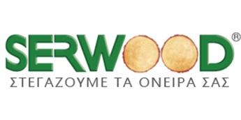Serwood