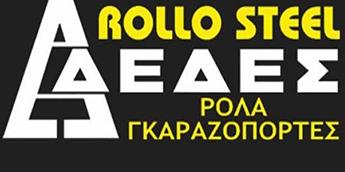 ROLLO STEEL ΔΕΔΕΣ