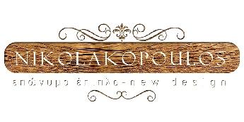 Νικολακόπουλος