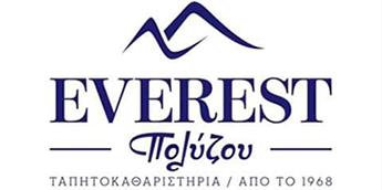 Everest-Πολύζου