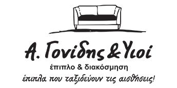 Α. Γονίδης & Υιοι