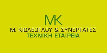 Μ. Κιολέογλου και Συνεργάτες